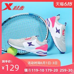 特步女鞋网面透气运动鞋女2020夏季新款女士轻便休闲旅游鞋跑步鞋
