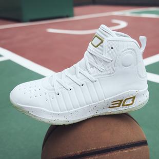 乔丹潮鞋白金色篮球鞋男高帮防滑耐磨学生2019夏季透气战靴运动鞋