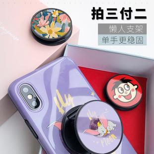 抖音神器可折叠手机配件小飞象气囊伸缩支架指环扣运镜网红拍摄女