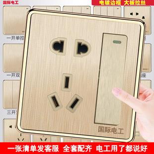 国际电工86型墙壁面板一开带五孔USB空调三孔16a电源多孔开关插座