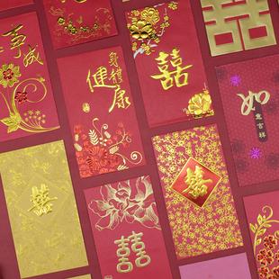 红包多款组合结婚喜事春节祝福身体健康金句个性创意中国风利是封
