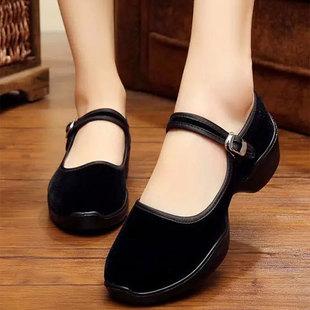 老北京布鞋女中跟坡跟黑红色工鞋平绒妈妈鞋软底广场舞鞋舞蹈厚底