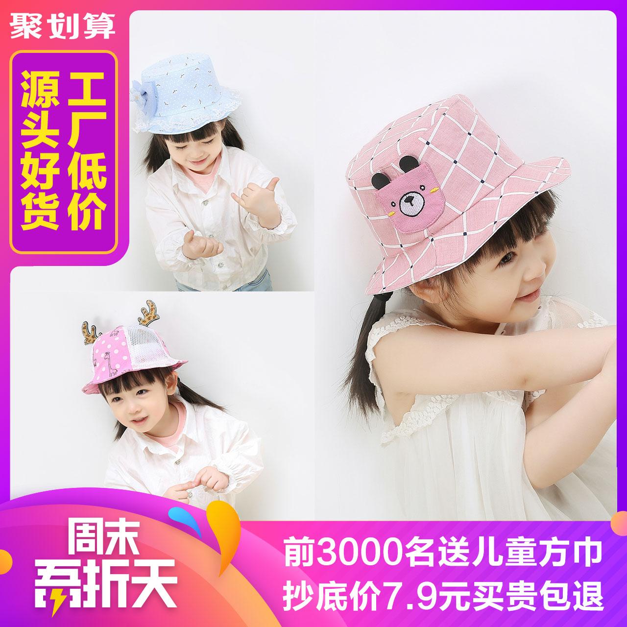宝宝帽子女夏季纯棉1-4岁女童婴幼儿遮阳帽防晒公主薄款盆帽洋气