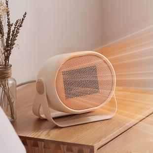 小熊迷你暖风机取暖器办公室小型电暖气家用节能省电小太阳电暖器