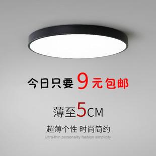 超薄圆形LED吸顶灯客厅灯具遥控简约现代卧室灯餐厅家用阳台灯饰