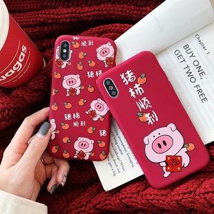 猪柿顺利苹果硅胶手机壳情侣