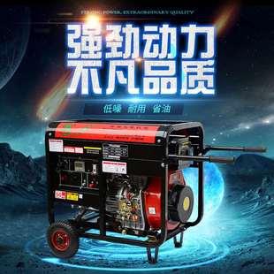 8千瓦三相380V静音柴油发电机组10kw单相220v家用小型驻车24V5kw3