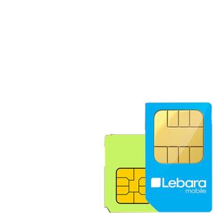 移动流量包年卡手机上网卡GPS定位器