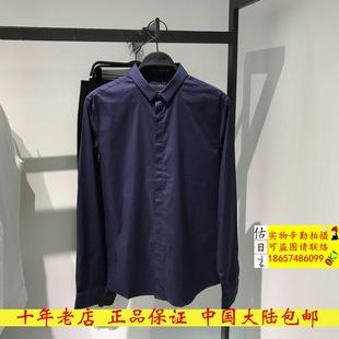 太平鸟男装专柜同款衬衣时尚修身新款藏蓝色基础衬衫男B1CA73X10