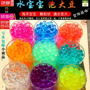 水晶泥海绵宝宝圆球泡大豆装饰品创意摆件水弹霸王珠子吸水珠变大