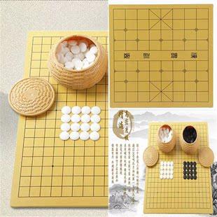 子黑白两用棋盘布围棋套装小学生标准双棋盘儿童益智木质实木盒装