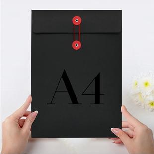 文件袋档案袋牛皮纸加厚大信封a4创意大号资料袋a4文件袋定制logo