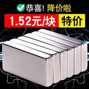 池铁片40x20x5mm强力磁铁片长方形圆形吸铁石磁钢超强磁铁大磁石