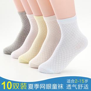夏季薄款网眼儿童袜子女童中大童男童中筒宝宝小孩春秋婴儿纯棉袜