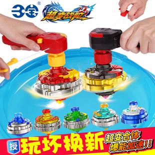 三宝超变战陀陀螺玩具三星升级版儿童拉线男孩旋转爆旋坨螺战斗盘