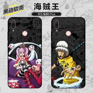 华为畅享9Plus手机壳海贼王索隆JKM-AL00硅胶软套定制日系二次元