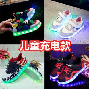 夏季儿童七彩发光鞋男童USB充电亮灯鞋女童led闪光夜光鞋带灯童鞋