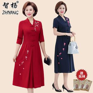 中老年女装妈妈春装新款40岁50长袖裙子夏季连衣裙中长款气质大码