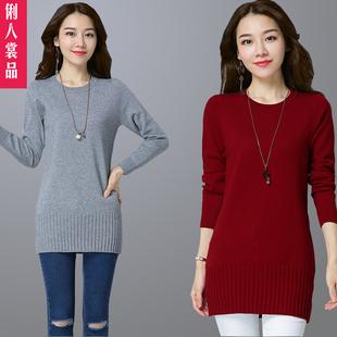 女士毛衣新款2019韩版套头春秋季低领打底衫宽松大码中长款针织衫