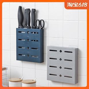 免打孔壁挂式刀具收纳架厨房置物架刀座多功能挂墙隐形刀架菜刀架