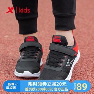 特步男童鞋子童鞋春秋夏季2020新款中大童网面儿童透气网鞋运动鞋