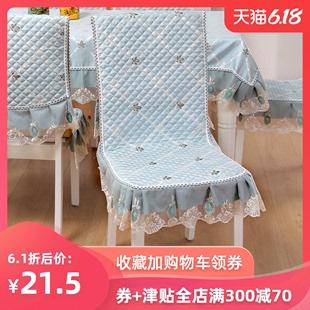 餐椅套坐垫靠垫一体家用桌布布艺餐桌布椅套椅垫套装连体凳子套罩