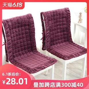幕知毛绒餐桌椅垫套装办公室椅子连体垫坐垫靠垫一体连体椅垫包邮