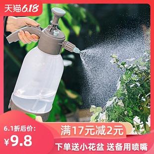 消毒喷壶压力喷水壶园艺家用浇花浇水壶气压式喷雾器喷雾瓶洒水壶