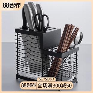 家用304不锈钢刀架 厨房菜刀筷子置物架插刀座放刀具壁挂式收纳架