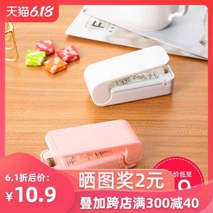 零食封口机小型家用迷你便携手压式抽真空塑料袋热密封机封口神器
