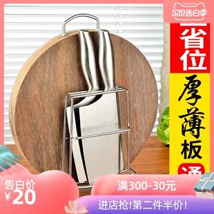 砧板架刀架一体不锈钢厨房用品简易插放刀具菜刀收纳置物菜板架子