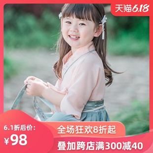 汉服女童超仙古装儒裙2020春秋2-9岁6中国风儿童仙女宝宝唐装春装