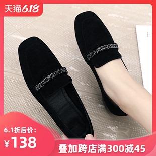 女鞋2019新款春季黑色磨砂真皮单鞋胖脚宽肥大码41--43妈妈秋鞋平