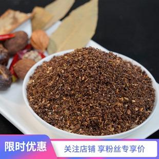 美食作家王刚秘制卤料包100g卤味调料香料五香简易调料包商用家用