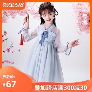 女童汉服夏装儿童古装超仙中国风12岁女孩唐装夏季春秋襦裙连衣裙