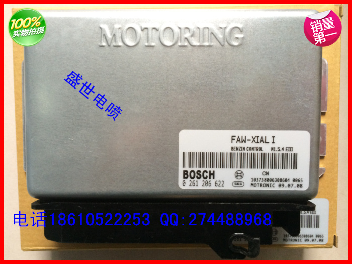 блок управления двигателя ECU TJ376QE 0261206622 free shipping 1set auto 81pin ecu connector 368376 1 electrical ecu plug 1j0906385c 1j0 906 385c wire harness