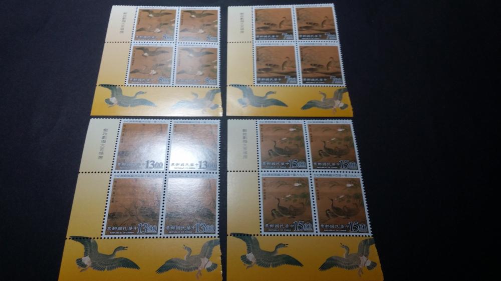 Почтовые марки Гонконга, Макао, Тайвани   261 будапешт почтовые марки где