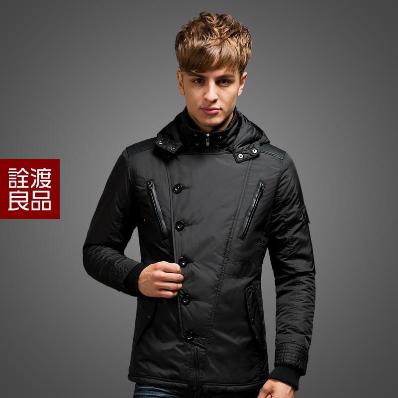 Куртка Trenduality 81473