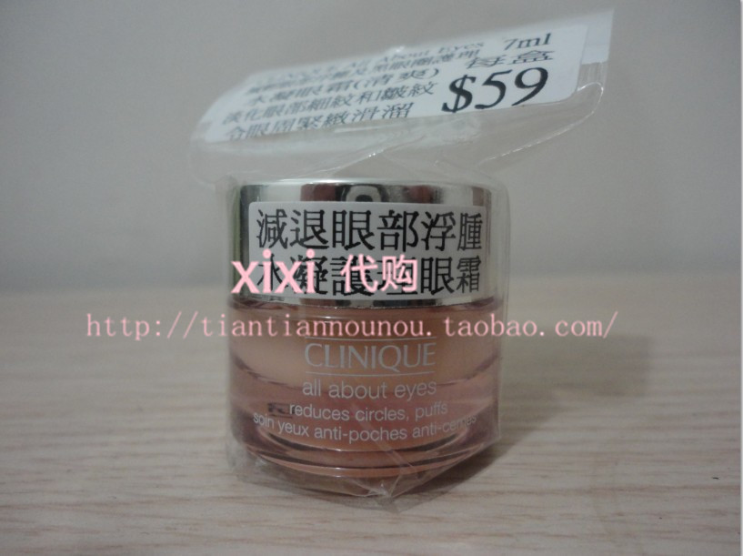 Clinique )5ML 14 clinique 100g
