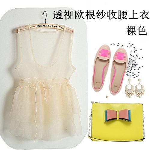 Блузка   Topshop contrast stripe asymmetric hem skirt