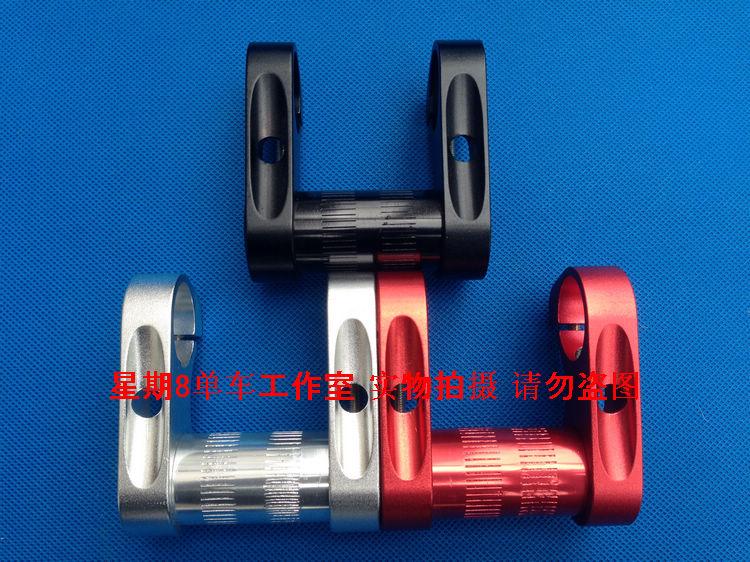 Руль велосипедный Полые легкий двухместный модифицированные т образный рулевой трубы TT государства продлил стабильности навалом