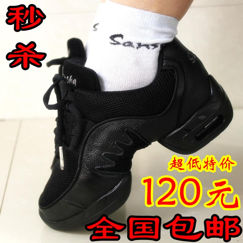 Обувь для танцев Sansha