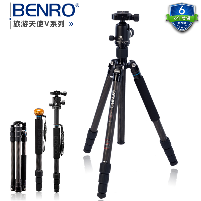 штатив Benro C1682TV1 benro ph09