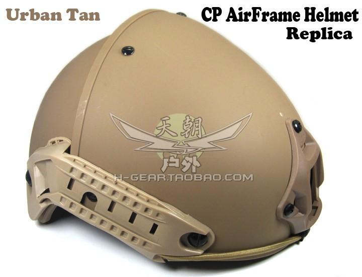 каска TMC Crye Precision AirFrame Helmet/AF airframe plus