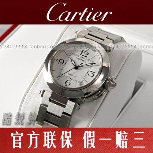 Часы Cartier  W31074M7  недорого