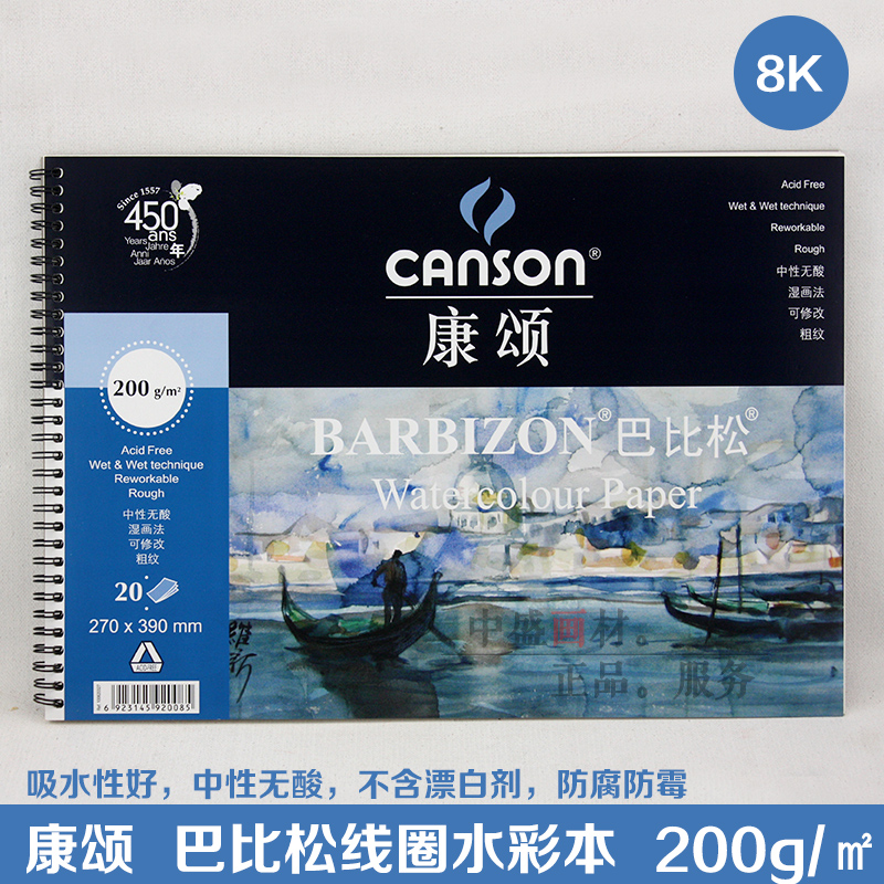 sketchBOOK Canson 16k 8K 200g 20 27X39CM barrow white black silver od12mm hard tube fitting hand compression fitting g1 4 od12mm hard pipe tykn k12 v4