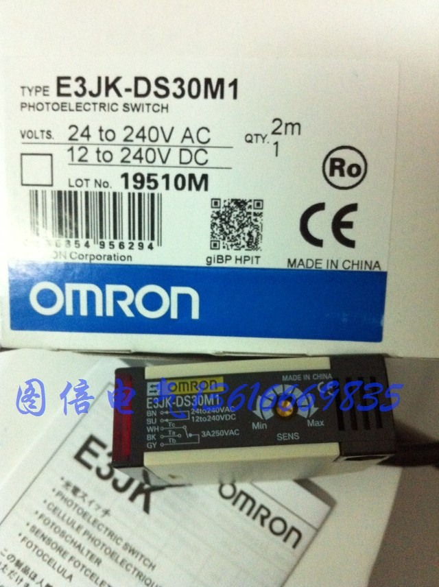 Датчик OMRON/E3JK-DS30M1 E3JK-DS30M2 [zob] new original omron omron photoelectric switch e3jk ds30m1 e3jk dr12 c 2pcs lot