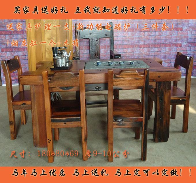 Чайный столик Hoba life YM0053 妈妈是最好的医师