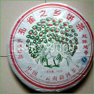 普洱茶大饼3000克(三公斤大饼)仅售96.8元还包邮清仓销售生茶