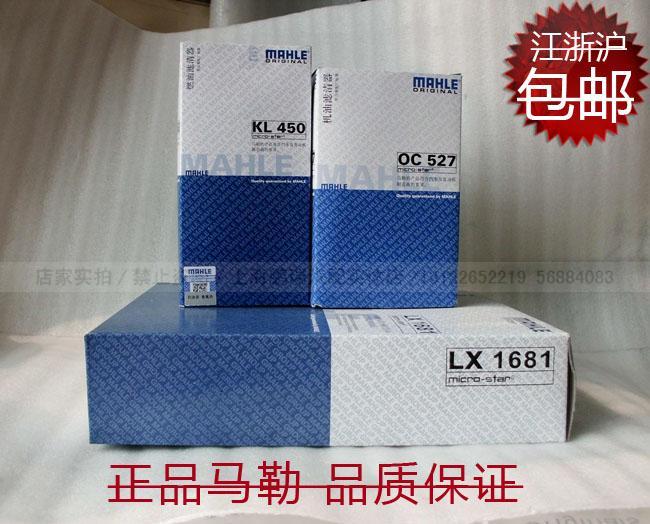 все цены на Масляный фильтр Audi  PASSAT B5 1.8T 1.8T